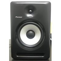 Monitor de Referência para Estúdio Pioneer S-DJ80X Preto Mostruário