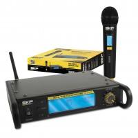 Microfone Profissional SKP DIIGIMOD I